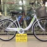 TRINX : CUTE 2.0 จักรยานแม่บ้าน