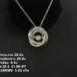 จี้+สร้อยเพชร Dancing Diamond หมายเลข P48 เพชรเม็ดกลาง 20 ตัง เพชรน.นรวม 26 ตัง 🎉🎉สนใจทัก https://line.me/R/ti/p/%40passiongems🎉🎉