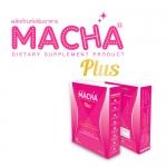 MACHA Plus อาหารเสริมลดน้ำหนัก มาช่า พลัส