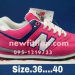 รองเท้า New balance No.N010