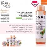 Belov T.I.bai snail & aloe care facial water lotion 200 ml .