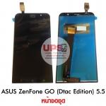ขายส่ง หน้าจอชุด ASUS ZenFone GO (Dtac Edition) 5.5 พร้อมส่ง