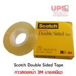 กาวสองหน้า 3M Scotch Double Sided Tape บางเหนียว