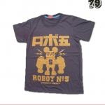 เสื้อยืดชาย Lovebite Size M - Robot No5