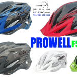 PROWELL : F59 Vipor