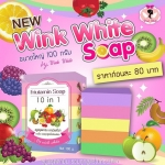 Fruitamin Soap 10 active in 1 BY wink white สบู่ฟรุตตามิน บาย วิงค์ไวท์ สบู่ 5 สี