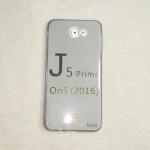 เคส Galaxy J5 Prime Tpu นิ่มใส