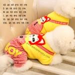 (พร้อมส่ง) ชุดสุนัขสี่ขา สีเหลือง ลายแรคคูน