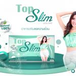 Top Slim อาหารเสริม ลดน้ำหนัก ราคาส่งถูก ท็อปสลิม เซเว่น มิกซ์