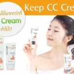 Keep CC Cream