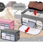 กล่องจัดเก็บเสื้อผ้า สิ่งของ กันฝุ่น กันเปื้อน พับเก็บได้