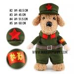 ชุดแฟนซีสุนัข ชุดทหารจีน (พร้อมส่ง)