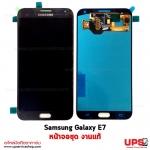 ขายส่ง ชุดหน้าจอ Samsung Galaxy E7 SM-E700 งานแท้