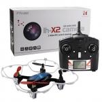 LH-X2 camera