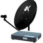 จานดาวเทียม GMMZ HD LITE KU-BAND ราคาพร้อมติดตั้ง