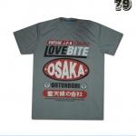 เสื้อยืดชาย Lovebite Size XL - Vintage JPN Osaka