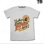 เสื้อยืดชาย Lovebite Size M - Yokohama japan