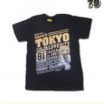 เสื้อยืดชาย Lovebite Size L - Tokyo 81