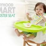 เก้าอี้นั่งทานข้าวเด็ก Babyhood (Babyhood Smart Booster Seat) สีเขียว