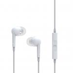 ขาย Soundmagic ES19S หูฟังอินเอียร์มีไมค์ในตัวรองรับ smartphones (สีขาว)