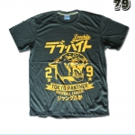 เสื้อยืดชาย Lovebite Size XL -  Tokyo panther baseball league