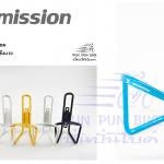 X-mission : ขากระติก