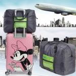 กระเป๋าสำหรับเดินทางพับเก็บได้ v2