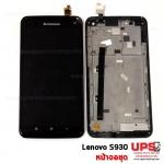 ขายส่ง หน้าจอชุด Lenovo S930 พร้อมส่ง