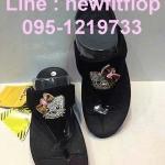 รองเท้า Fitflop No.F0801