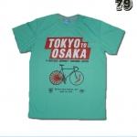 เสื้อยืดชาย Lovebite Size XL - Tokyo to osaka