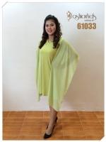 เดรสคลุมชีฟอง Chiffon Cover Dress (เขียวตองอ่อน)