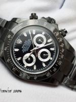 นาฬิกา Rolex Daytona Cosmograph Ceramic หน้าปัดสีดำ สายเลสสีดำ รุ่นดังตลอดกาล ลมดำเคลือบ pvd