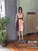 V Panel Dress L (Nude)