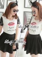 Lady Ribbon's Made Lady Marina Sassy Chic Sweet Kiss Set