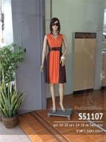 V Panel Dress L (Orange)