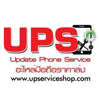 ร้านอะไหล่มือถือ ราคาส่ง สำหรับช่าง ร้านมือถือ และ ขายส่ง ขายปลีก บริการออนไลน์ อัพเดตคลังสินค้าทุกวัน