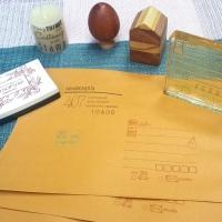 ตราปั๊มสำหรับผู้ส่งไปรษณีย์ - Post Stamp