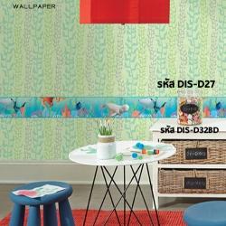 วอลเปเปอร์ ดิสนีย์ สีเขียวน้ำทะเล Finding Dory DIS-D27