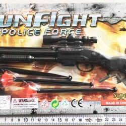 ปืนยาวยิงลูกดอก+ลูกดอก 3 ชิ้นแผง 31.5 ซม.