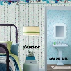 วอลเปเปอร์ ดิสนีย์ Frozen DIS-D41