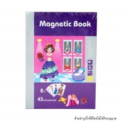 สมุดแม่เหล็กแต่งตัวตุ๊กตา Magnetic Puzzle