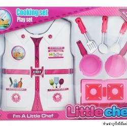 Little Chef Playset ชุดแม่ครัว พร้อมอุปกรณ์