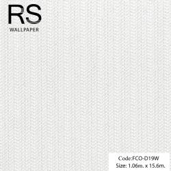 วอลเปเปอร์เทกเจอร์ซิปพื้นสีขาวมุกล้วนมีกิตเตอร์ FCO-D19W