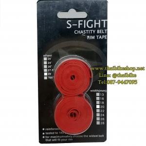 ผ้ารองขอบล้อ S-Fight สีแดง(ราคาต่อคู่)