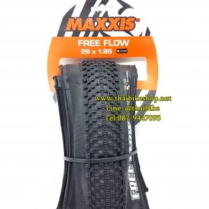 ยางนอก MAXXIS FREE FLOW ขอบพับ 26X1.95