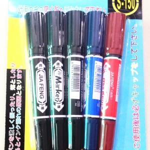 ปากกาเคมี 5 ชิ้นแผงใหม่