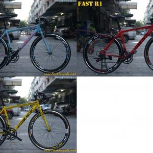 จักรยานเสือหมอบ FAST R1