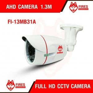 กล้องวงจรปิด FIRES FI-13MB31A