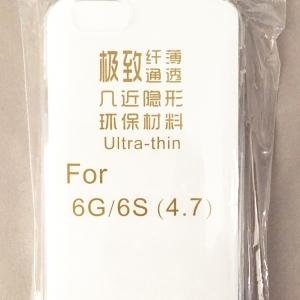 เคสซิลิโคนใส ไอโฟน 6/ไอโฟน 6S