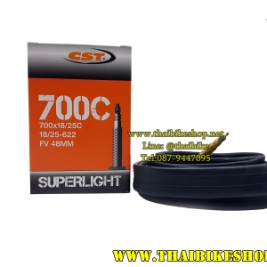 ยางใน CST SUPERLIGHT 700*18/25C 18/25-622 FV 48MM